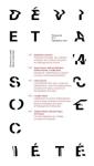 Déviance et société, 44/3 - 2020/3 (troisième trimestre 2020) - Déviance et société - Volume 44, numéro 3